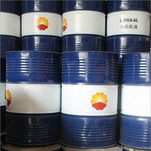潤滑油機油齒輪油晉安區昆侖冷凍機油KHT32#批發