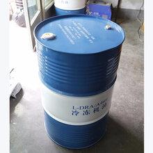 機油晉安區昆侖冷凍機油KHT32#機油批發代理