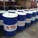 宁德龙岩润滑油18L4408合成重负荷工业齿轮油机油