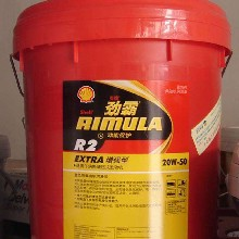 防銹潤滑油中負荷工業閉式齒輪油