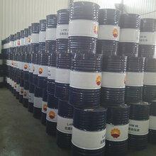 車用潤滑劑MTF18柴油卡車機油昆侖潤滑油