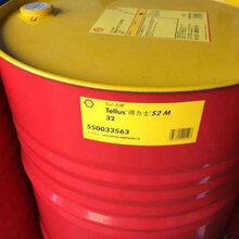生產供應全國殼牌得力士液壓油