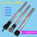 空气能智能型储水式电热水器镁棒配件海尔专用:21300mm镁棒