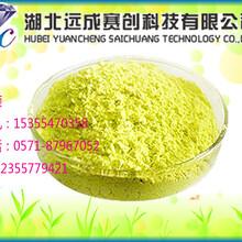 厂家供应对羟基苯甲醛CAS号123-08-0