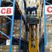 重型货架配件厂家供应牧隆货架厂家供应