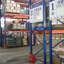 2500KG货架配件加工厂牧隆货架厂家供应