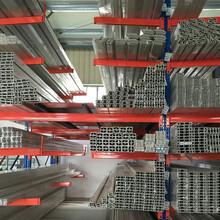 冷轧货架配件加工厂牧隆货架厂家供应