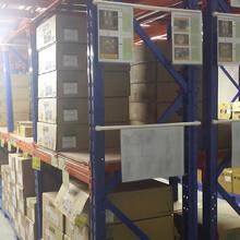 仓储货架厂家供应牧隆货架厂家供应