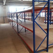 4000KG货架配件加工厂牧隆货架厂批发