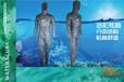 迷彩潜水服分体套装潜水装备批发加工打鱼衣猎鱼服