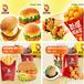 汉堡店加盟,多种产品汇聚一家,创业首选!