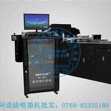 喷码机打码机种类高速UV喷码机喷码机品牌