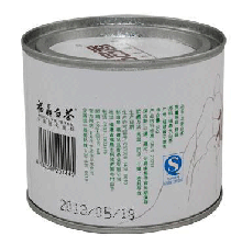 专业产销易拉罐日期喷码机环保高效易拉罐日期喷码机厂家直销