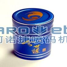 200m/m超高速生产日期打码机阿诺捷生产日期打码机