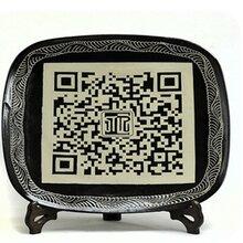 二维码打码机设备追溯系统产品包装二维码打码机设备厂家
