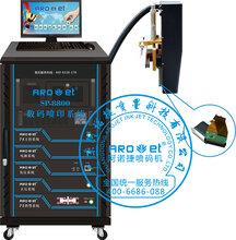 专业产销易拉罐喷码机价格环保高效易拉罐喷码机价格
