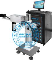 農藥噴碼機價格信息,阿諾捷農藥噴碼機圖片