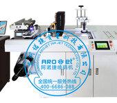 供应设备打码机喷码机打码机喷码机喷印设备厂家