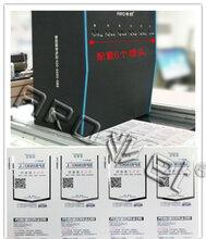 提供雅安喷码机喷印系统农药追溯雅安喷码机系统设备