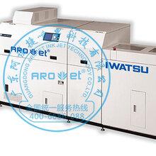 印刷喷码机价格喷码设备广东印刷喷码机价格