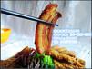 甏肉干饭技术培训
