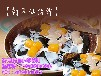 骨头汤培训-发糕培训-台湾甜品培训-生煎培训
