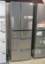 欢迎访问%--深圳三菱冰箱官方网站(各区)售后服务维修电话
