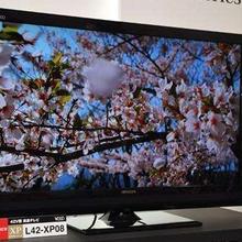 欢迎访问深圳日立电视售后维修电话各点售后服务