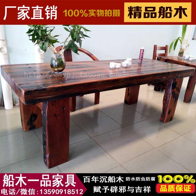 广西老船木一品家具批发实木客厅茶台茶几茶具图片中式防腐功夫茶道桌
