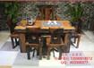 湖南衡阳船木一品家具批发船木沙发茶桌茶台图片石槽茶盘厚板龙骨茶桌批发