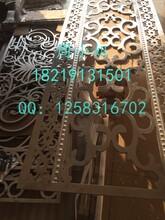 供应时尚铝艺屏风苏州屏风隔断图片