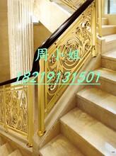 江西九江溢升别墅铝艺雕花护栏铝艺楼梯栏杆总代直销图片