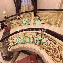 绍兴铝艺楼梯护栏订做溢升铝雕花护栏厂家铝艺楼梯栏杆图片