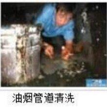 海淀清河学校油烟罩清洗中心厨房排烟维修烟道清洗保养