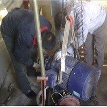 消防泵维修技术一流厨房通风风机维修供暖立式电机维修换轴承