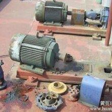 海淀离心泵维修部销售多级泵通风电机维修上门服务