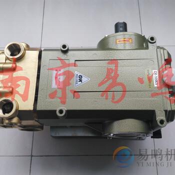 供应ARIMITSU有光工业株式会社增压泵TR-709KVL/RG-709VVL