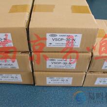 VSCP-30-N東京理工社TOKYO-RIKOSHA電力調整器促銷熱賣圖片
