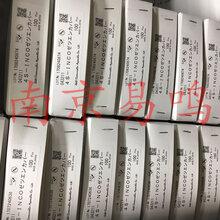 日本大东通信DAITO保险丝熔断器P4-1PB图片