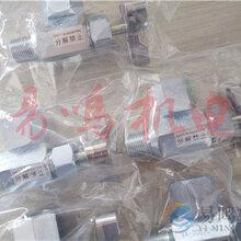 日本ASK仪表阀VA-200TC-1/2图片