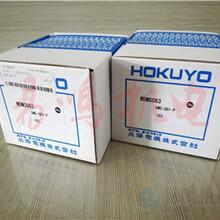 日本北陽HOKUYO光電開關DMS-GB1-P圖片