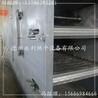 链板式化工干燥机