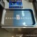 永利烘干加工不銹鋼托盤食品托盤一次成型金屬托盤