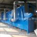 直销带式化工颗粒烘干机石油催化剂干燥设备