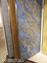 艺术漆厂家艾丽威尔艺术壁材诚招全国空白区域代理商