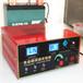 批发供应山久牌SJ-040型12V铅酸蓄电池充电器24V铲车电瓶充电机