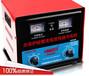慧威HWZN-100全自動保護快速充電機6v12V24V蓄電池汽車電瓶充電器純銅