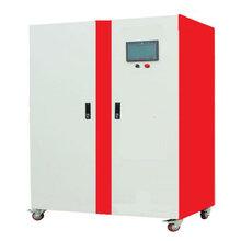 沐辉牌500L小型全自动实验室废水处理设备图片