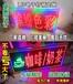 南宁LED电子灯箱,南宁LED闪动灯箱,南宁电子灯箱制作厂家