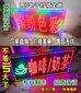 南宁LED电子灯箱,南宁LED闪动灯箱,南宁电子灯箱制作厂家图片